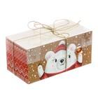 Коробка для капкейка «С Праздником!», 8 × 16 × 7,5 см