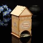"""Чайный домик """"Приятного чаепития"""" с УФ-печатью, 8,5х9,5х16см"""