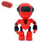 Робот радиоуправляемый, программируемый «Пришелец», танцует, двигает руками, световые и звуковые эффекты