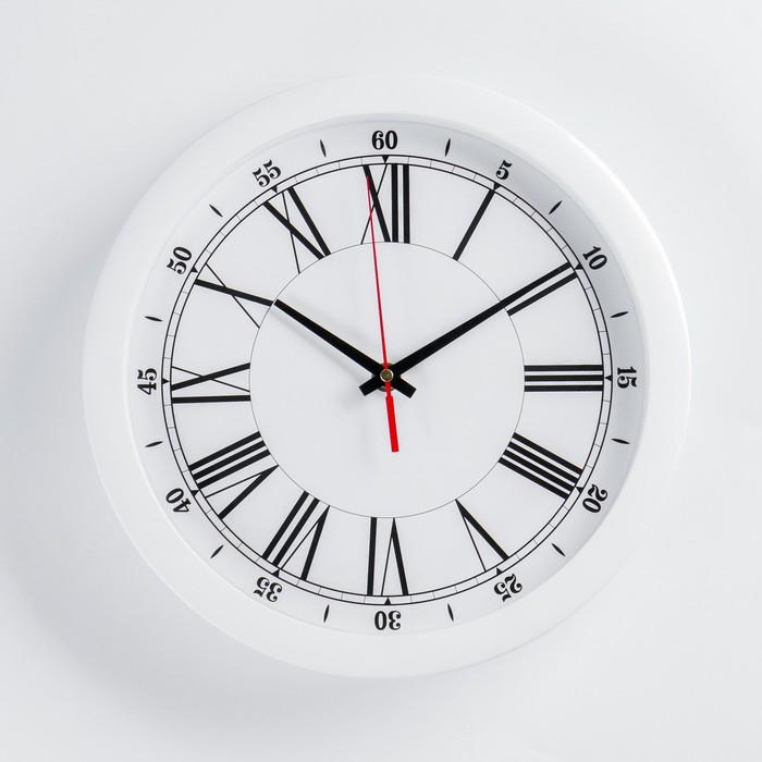 """Часы настенные, серия: Классика, """"Классика"""", римские цифры, белый обод, 28х28 см микс"""
