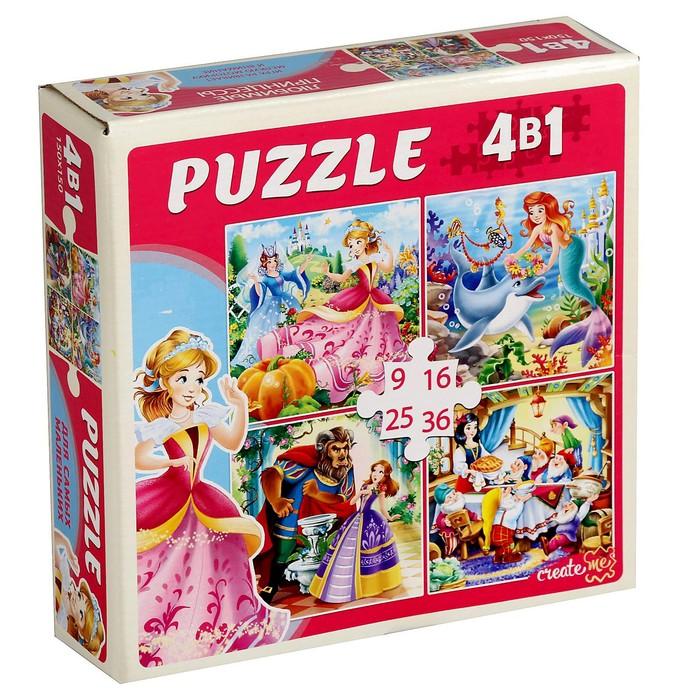 Пазл 4 в 1 «Любимые принцессы» - 9, 16, 25, 36 элементов - фото 105596575
