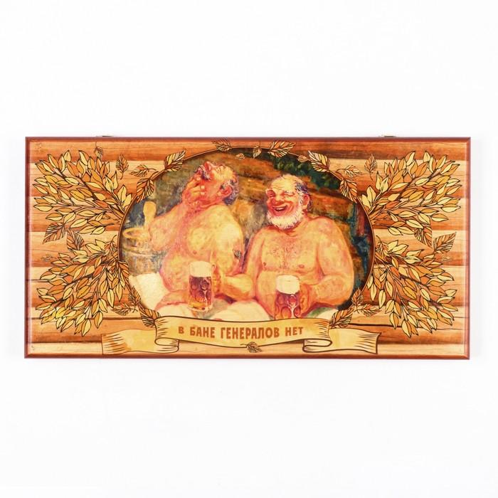 """Нарды """"В бане генералов нет"""", деревянная доска 60х60 см, с полем для игры в шашки"""