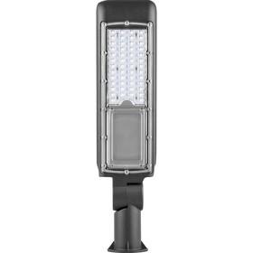 Светильник SP2820, 100W, 6400K, IP65, цвет серый