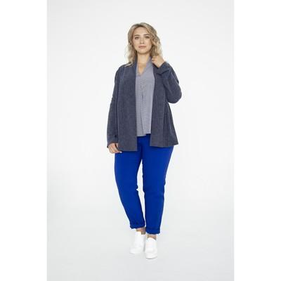 Кардиган женский, размер 58, цвет синий