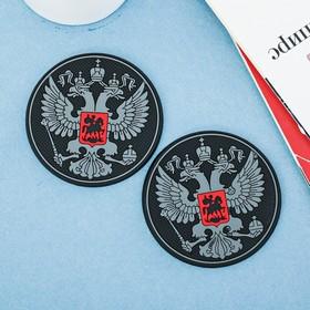 """Anti-slip Mat in the holder """"Russia"""", 2 PCs"""