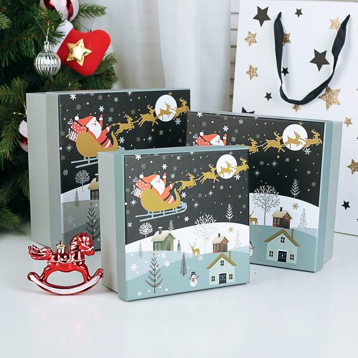 Набор коробок 3 в 1 «Чудесного Нового года!», 20 х 20 х 9,5 - 15,5 х 15,5 х 9,5 см