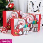 Набор коробок 3в1 «Подарки от Санты», 20 х 20 х 9,5 - 15,5 х 15,5 х 9,5 см