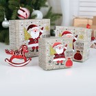 "Set boxes 3in1 ""merry Christmas!"", 13 x 13 x 8 9 x 9 x 6 cm"