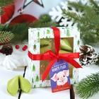 """Цветное печенье с предсказаниями 4 шт. в коробке """"Сказочного нового года"""""""