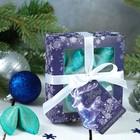 """Цветное печенье с предсказаниями 4 шт. в коробке """"Чудес в новом году"""""""