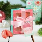"""Цветное печенье с предсказаниями 4 шт. в коробке """"Сладкого нового года"""""""