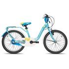 """Велосипед 18"""" SCOOL niXe, 2018, alloy, цвет голубой"""
