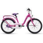 "Велосипед 18"" SCOOL niXe 18, 3 alloy, розовый"