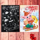 """Новогодняя гравюра """"Свинка"""", полноцветное основание"""