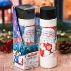 """Подарочное молочко для тела """"С любовью в Новом году!"""" с ароматом ванили, 250 мл"""