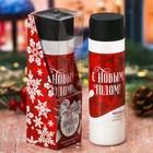 """Подарочное молочко для тела """"Зимнего уюта!"""" с ароматом ванили, 250 мл"""