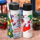 """Подарочное молочко для тела """"Уютного Нового года"""" с ароматом спелой малины, 250 мл"""