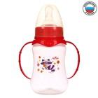 Бутылочка для кормления «Енотик Тобби» детская приталенная, с ручками, 150 мл, от 0 мес., цвет красный