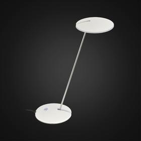 """Настольная лампа """"Тамбо"""" 8Вт LED белый 55x15x4,5см"""