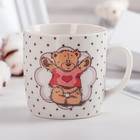 "Mug 170 ml ""Hug the bear"""