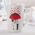 "Mug 380 ml of ""Umbrella for two"""