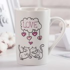 "Mug 380 ml of ""Cats love"""