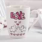 "Mug 350 ml ""Elephants love"""