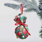"""Christmas ball """"Magic of the New Year!"""", 8 cm"""