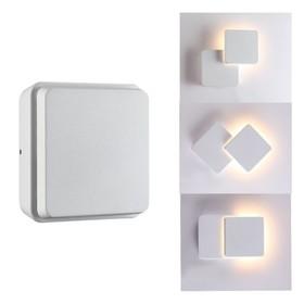 Светильник New Line 12Вт LED серый 14x14x4,8 см