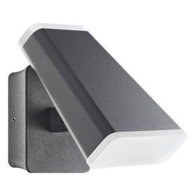 Светильник New Line 12Вт LED серый 13,8x11,5x16,7 см