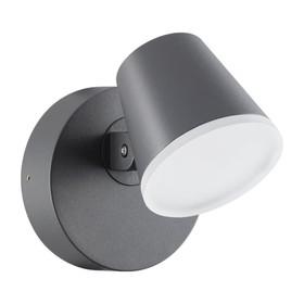 Светильник New Line 12Вт LED серый 12,5x12,8x14,3 см