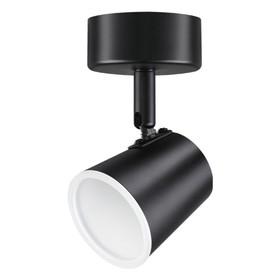 Светильник New Line 6Вт LED черный 9x7x13 см