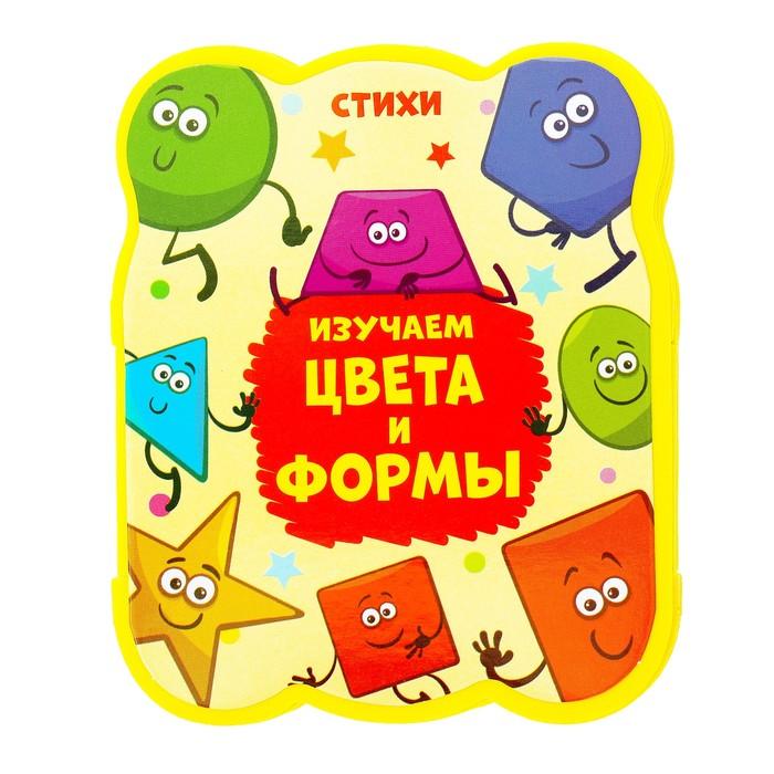 Мягкая книжка- гармошка EVA «Изучаем цвета и формы», 12 стр. в наличии