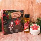 """Подарочный набор """"Исполнения желаний в Новом году!"""": гель для душа с ароматом ванили и крем для тела с ароматом ванильного печенья"""
