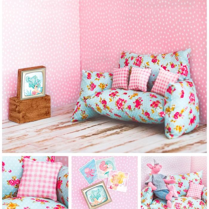 Мебель для кукол–малюток «Милый диванчик», набор для шитья, 15 × 20,7 × 0,7 см