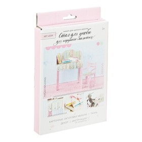 "Furniture for dolls–babies ""Desk"", a sewing kit, 15 × 23,2 × 2.2 cm"