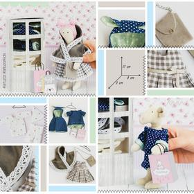 Гардероб и одежда для игрушек малюток, «Принцесска», набор для шитья, 21 × 29,5 × 0,5 см