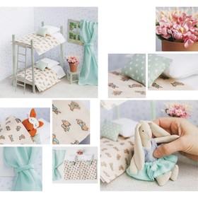 Кроватка для игрушки–малютки «Для дружной семейки», набор для шитья, 21 × 29,7 × 1 см