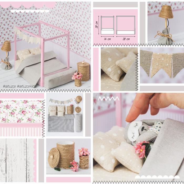 Кроватка для игрушки–малютки «Сладких снов», набор для шитья, 21 × 29,7 × 1 см