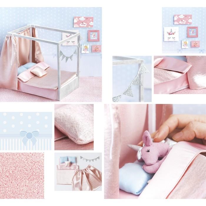 Кроватка для игрушки–малютки «Розовые сны», набор для шитья, 21 × 29,7 × 1 см