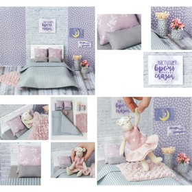 "Crib toys for baby ""As adults"", a sewing kit, 21 × 29,7 × 1 cm"