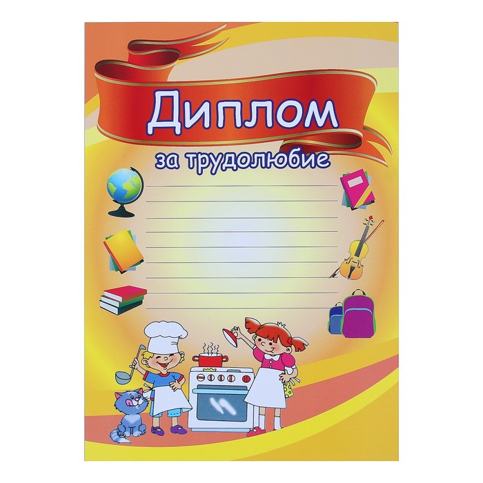 """Комплект-папка """"Портфолио дошкольника"""" А4 - фото 404510718"""