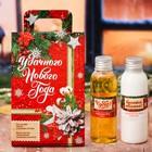 """Гель для душа и молочко для тела """"Удачного Нового года!"""""""