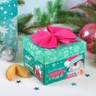 """Печенье с предсказаниями 8 шт. в коробке """"Счастливого Нового года"""""""
