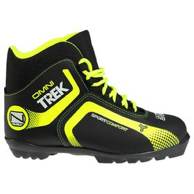 Ski boots TREK Omni 1 NNN IR, black, logo lime neon, size 38