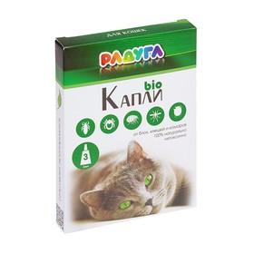Капли 'Радуга БИО' для кошек от блох, клещей, комаров, 3 х 1 мл Ош