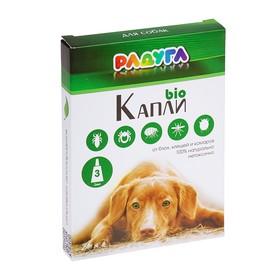 Капли 'Радуга БИО' для собак от блох, клещей, комаров, 3 х 1 мл Ош