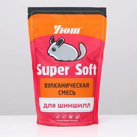 """Наполнитель для шиншилл Уют """"Вулканическая смесь"""" Super Soft, 0,73 л"""