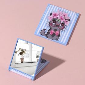 Зеркало складное «Кошечка в очках»