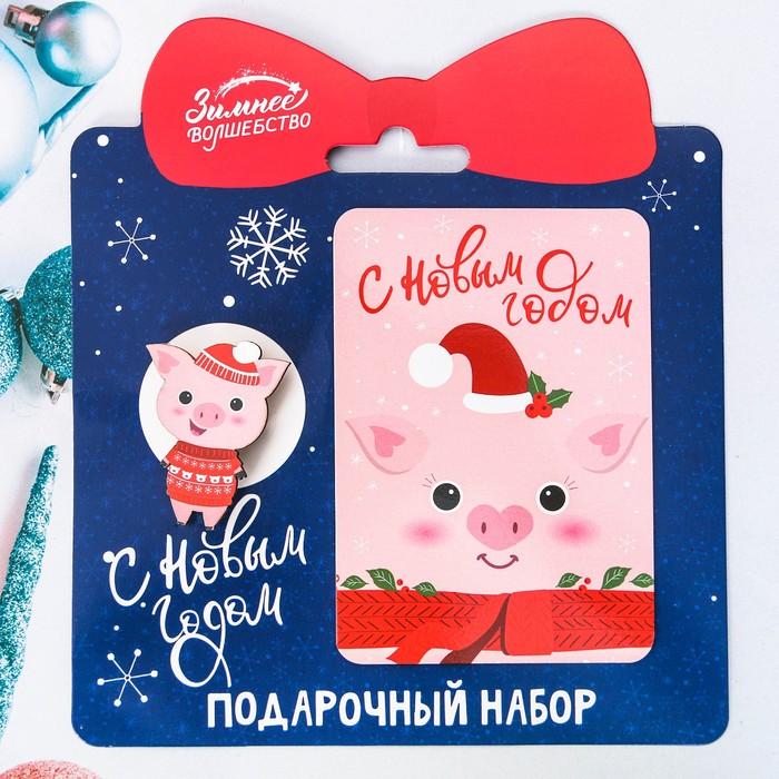 """Набор """"Всё исполнит Новый Год!"""", значок + календарь"""